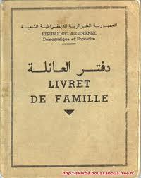Chapitre I Le Livret De Famille A P C De Sougueur